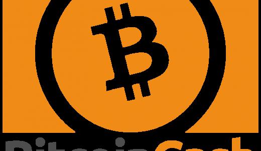仮想通貨ビットコインキャッシュ(Bitcoin Cash/BCH)の特徴・将来性
